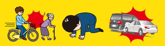 20150604jiko1