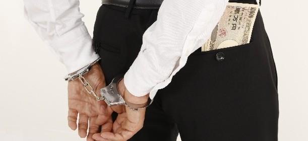 詐欺被害から身を守る方法!?